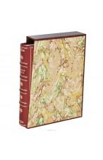Библия секса (эксклюзивное подарочное издание)