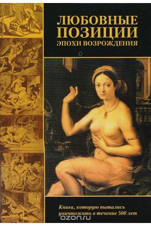 эротические порно расказы литература